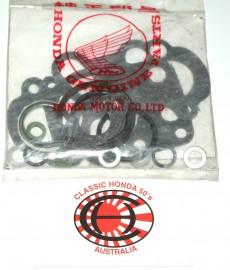06110-001-020 Cylinder Head Gasket Set A