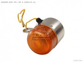 33450-098-505P Aftermarket Blinker - Z50A - Z50J1