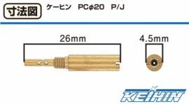 Kitaco #38 Pilot Jet to suit a Keihin PC20 Carb - (451-1013038)