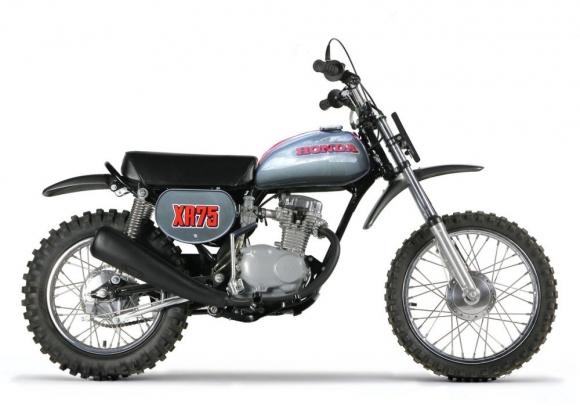 XL/XR75